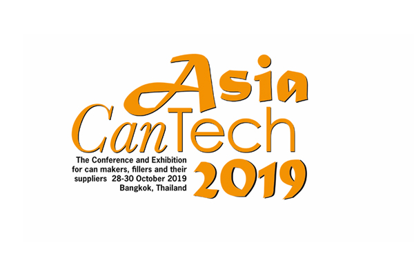 Asia CanTech Exhibitor's Floor Plan