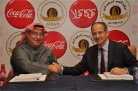 Aujan Industries completes Coca-Cola deal