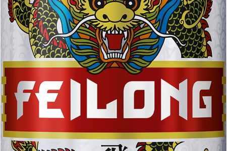 Feilong selects Rexam cans