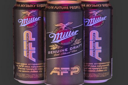 Ball partners with Miller Genuine Draft