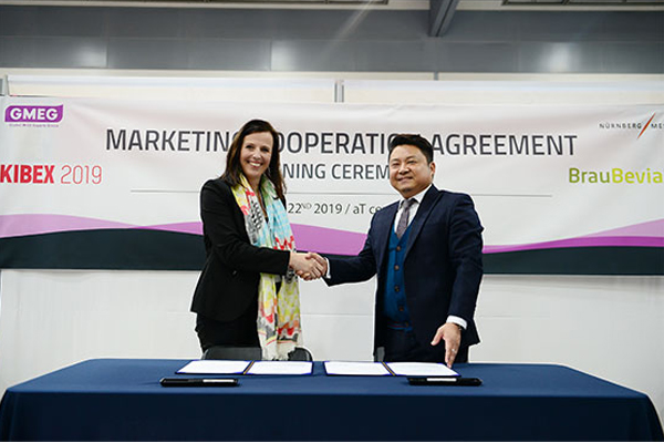 South Korean Kibex joins Beviale family | CanTech International